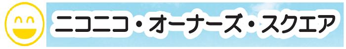 リアル・スター・コラボレーション株式会社
